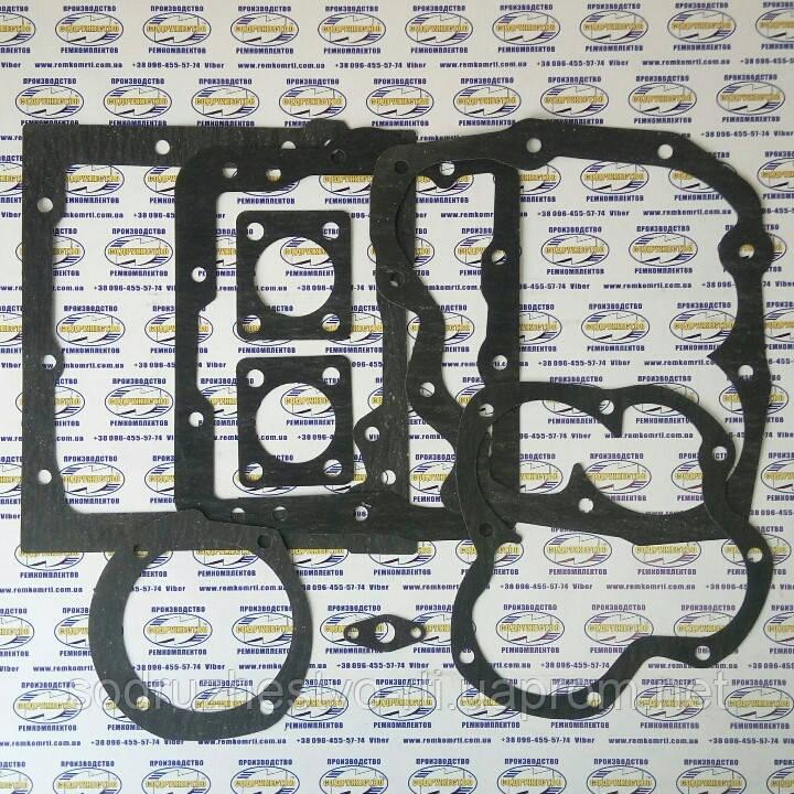 Набор прокладок для ремонта КПП коробки передач трактор ДТ-75 (прокладки паронит)
