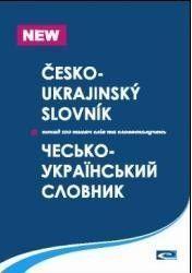 Чесько-український словник (100 тис. слів та словосполучень)