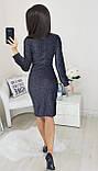 Платье женское вечернее 42, 44, 46, 48, фото 6