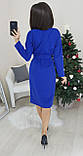 Платье женское красное, чёрное, тёмно синее, электрик, 42-44; 46-48; 50-52; 52-54; 58-60; 62-64, фото 4