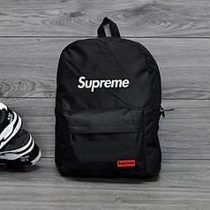 ХИТ!  Молодежный рюкзак SUPREME, суприм. Черный / sp 2