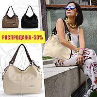 Женская сумка  WeidiPolo, фото 1