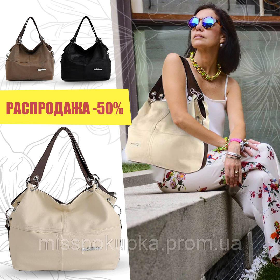 Жіноча сумка WeidiPolo