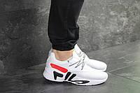 Мужские кроссовки белые Fila 8021