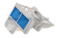 Диффузор аквафильтра для пылесоса Thomas 198531, фото 1