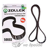 Ремень ГРМ BАЗ 2105-07 50E02 Zollex