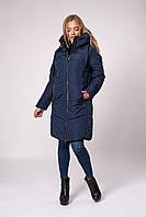 Зимнее женское молодежное пальто. Код К-151-37-20. Цвет синий с черной отделкой.