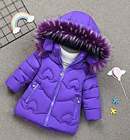 Зимняя куртка-пуховик для девочки. Бусинки
