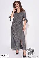 Платье-32100