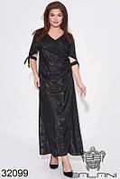 Платье-32099