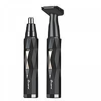 Аккумуляторный триммер машинка для стрижки волос в носу ушах GEMEI PRO GM-3121