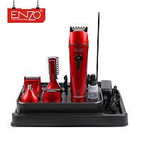 Машинка для стрижки волос Enzo EN-5028, 10 в 1 триммер