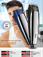 Машинка для стрижки волос DSP 90157