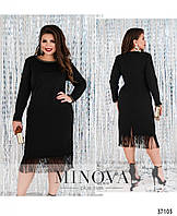 Элегантно  женское вечернее платье чёрного цвета с 52 по 60 размер