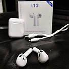 🎧Беспроводные Наушники для Apple iPhone Android Bluetooth 5.0 TWS i12, фото 2