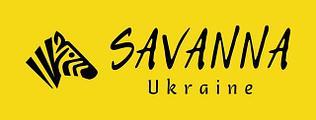SAVANNA - сеть оптовых складов