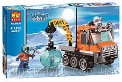 """Конструктор Bela 10438 (Аналог Lego City 60034) """"Арктический гусеничный вездеход""""119 деталей"""
