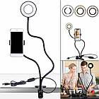 [ОПТ] Гибкий держатель для телефона на прищепке с LED подсветкой Professional Live Stream, фото 4