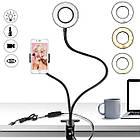 [ОПТ] Гибкий держатель для телефона на прищепке с LED подсветкой Professional Live Stream, фото 5