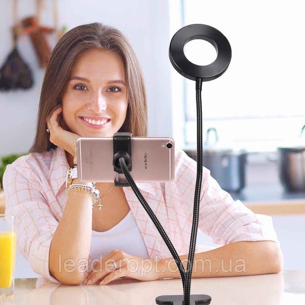 [ОПТ] Гибкий держатель для телефона на прищепке с LED подсветкой Professional Live Stream