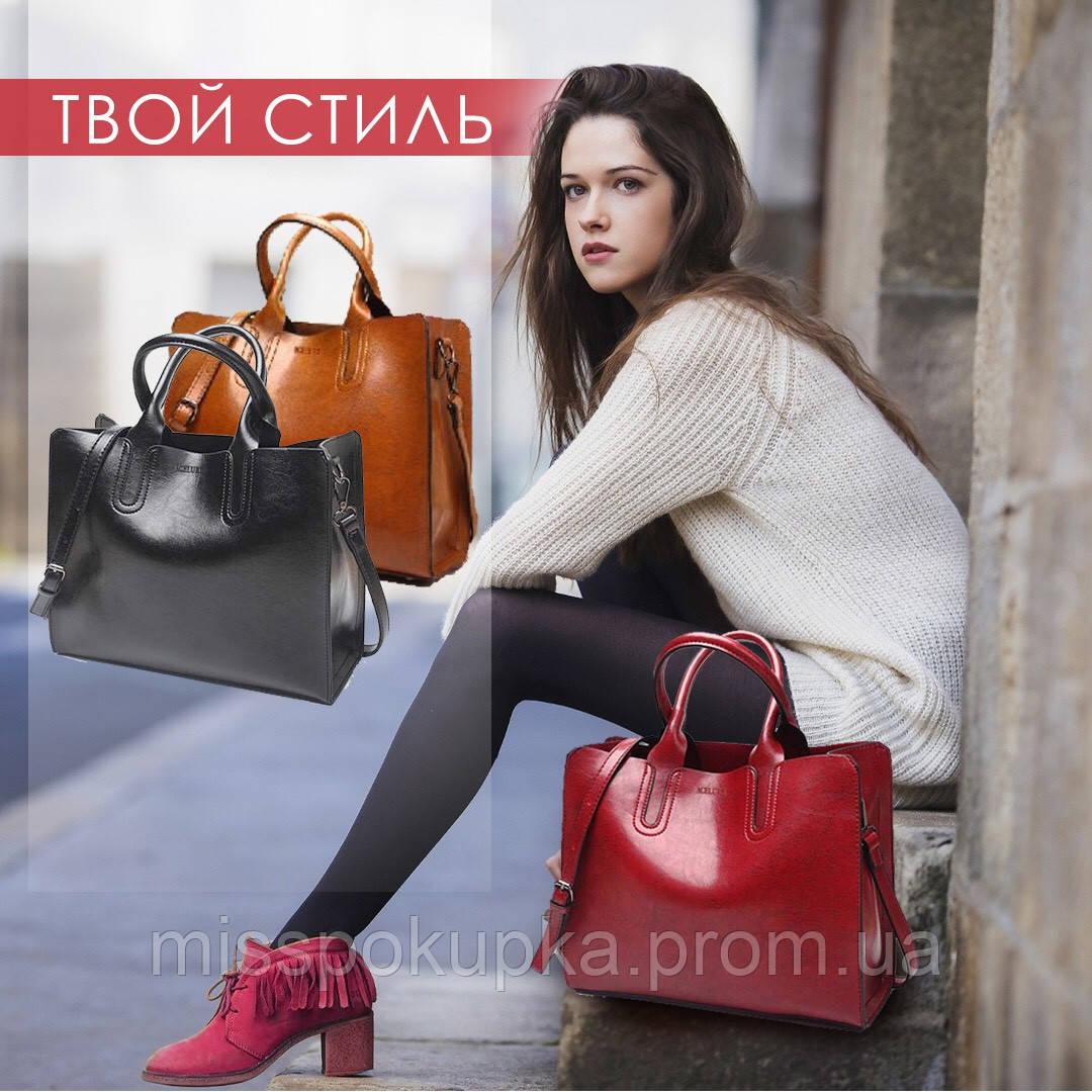 Женские сумки davones все цвета