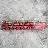 Новогодние елочные игрушки Паровоз набор 4 шт 7 см