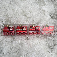 Новогодние елочные игрушки Паровоз набор 4 шт 7 см, фото 1