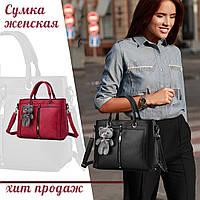 Жіноча сумка Avoner 2( тільки кораловий колір), фото 1