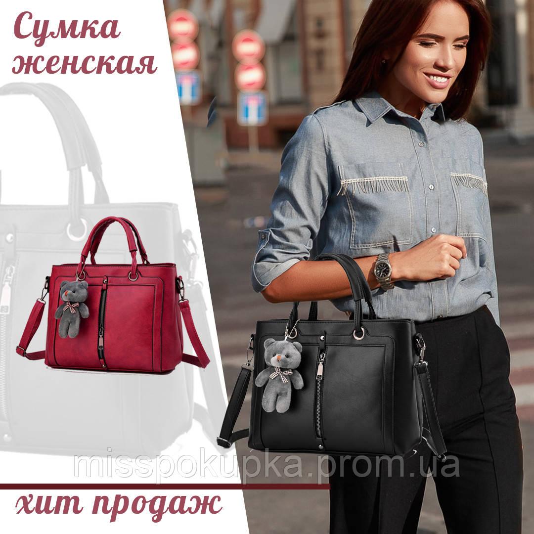 Жіноча сумка Avoner 2( тільки кораловий колір)