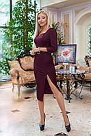 Нарядное платье из креп дайвинга с люрексом,  с поясом, рукав три четверти, разрез на юбке  (42-48)