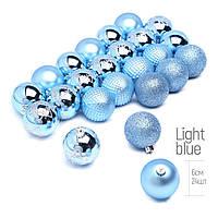 Набор елочных шаров ColorWay (CW-MCB624LB) Merry Christmas mix, 6см, Light Blue, 24шт