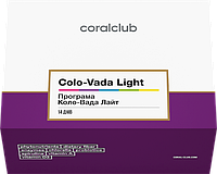 Коло-Вада Лайт / Program Colo-Vada Light, фото 1