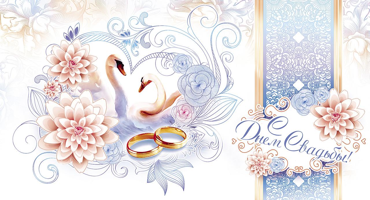 Конверт свадебный 107