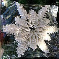 Новогодние елочные Снежинки большие набор 10 шт 22 см