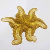 Глітер (блискітки для декору), упаковка 50 г. Золотий