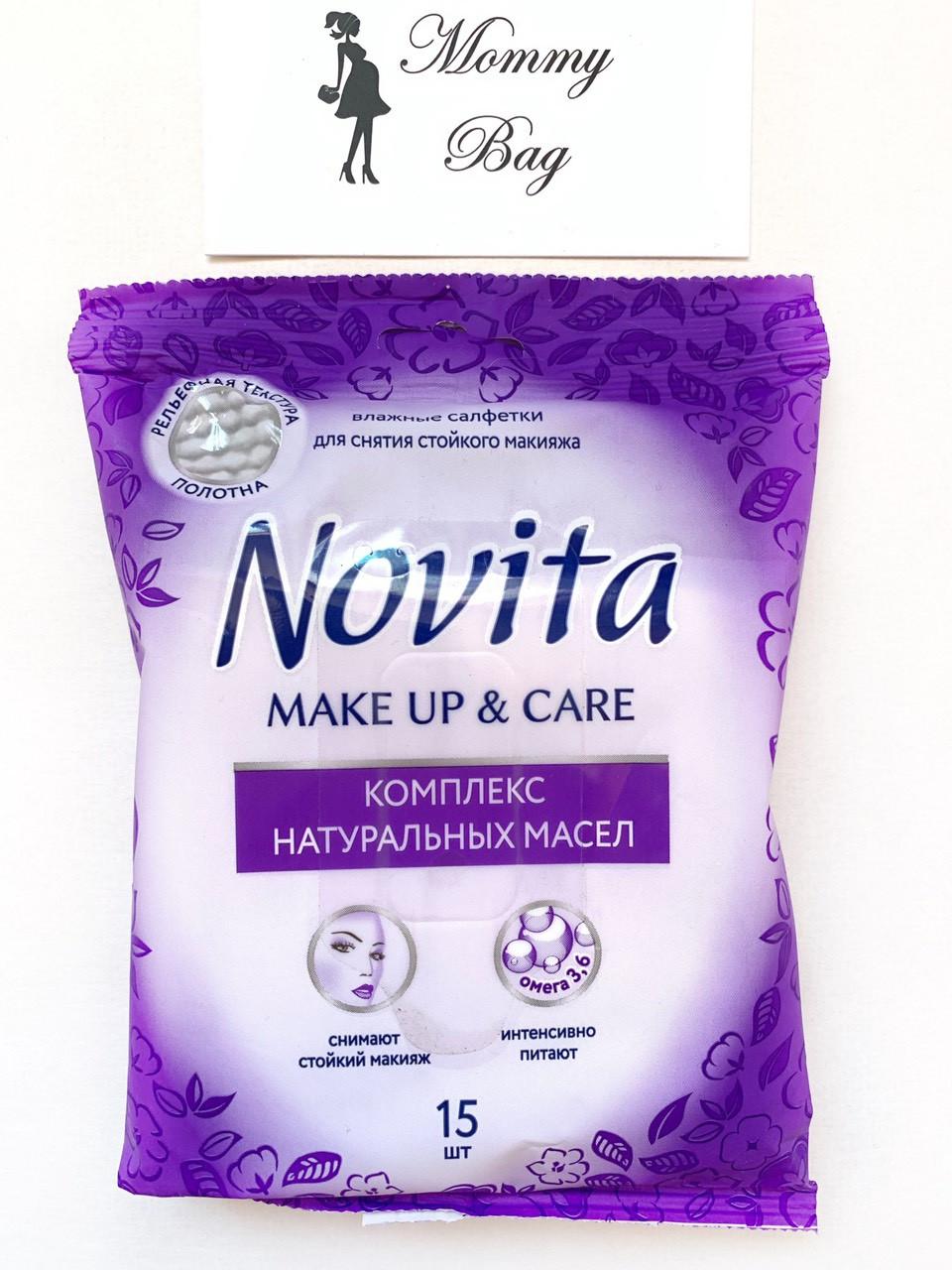 Влажные салфетки для рук и лица Novita 15 шт