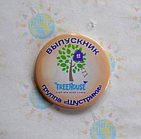 Значок с логотипом детского сада