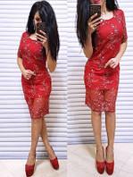 """Шикарное красное нарядное платье с вышивкой """"Донни"""""""