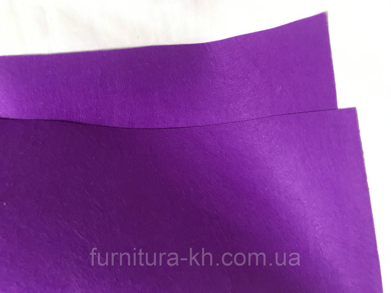 Фетр  фиолетовый, размер 50 Х 40 см, толщина 2 мм