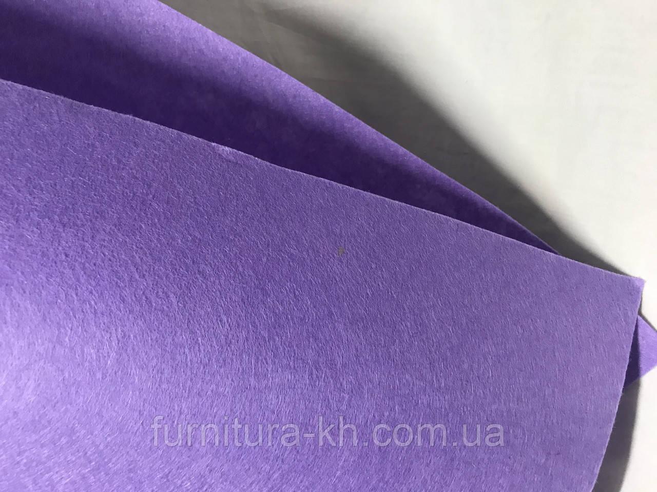 Фетр Бузковий , розмір 50 Х 40 см, товщина 1 мм