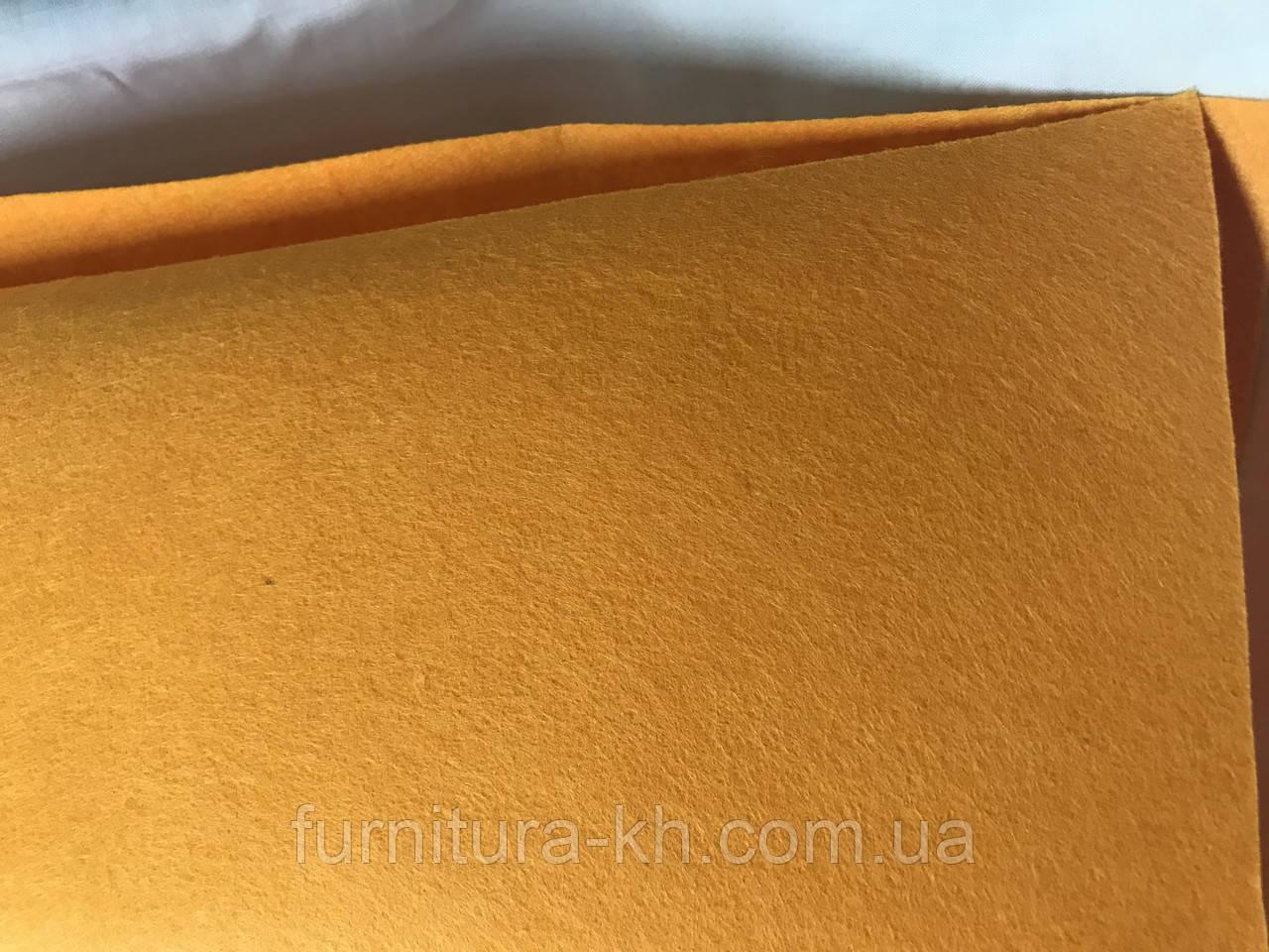 Фетр Темно Желтый размер 50 Х 40 см, толщина 1 мм