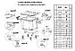 Мусорный бак для ТБО 1100л полукруглая крышка Plastik Gogic, фото 3