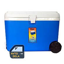 Изотермический контейнер Mega 48 синий