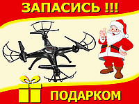 Квадрокоптер дрон X5SW-1 с камерой Wi-Fi  (в стиле drone Syma X5SW) Xin Kai Yang | AG380019