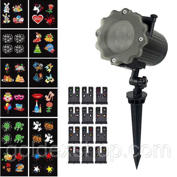 Цветомузыка светодиодный проектор 668, 12 вкладышей с картинками
