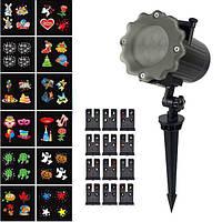 Цветомузыка светодиодный проектор 668, 12 вкладышей с картинками, фото 1