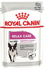 Вологий корм для собак, схильних до стресу Royal Canin Relax Care паштет 85 г