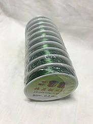 Проволока для бисера  0,3 зеленая 30 м  в 1 уп -10 шт
