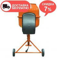 Бетономешалка Кентавр БМ-125Е + скидка 7% + бесплатная доставка