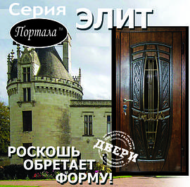 """Вхідні двері """"Портала"""" серії """"Еліт Mottura"""""""